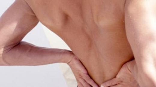 ما هو سبب الألم أسفل الظهر ؟