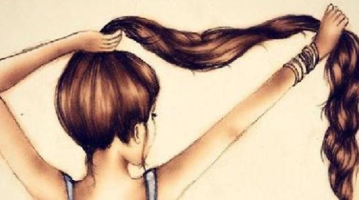 أعشاب لتطويل الشعر
