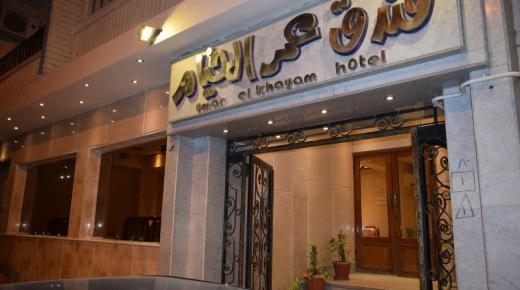 أفضل الفنادق فى المنيا