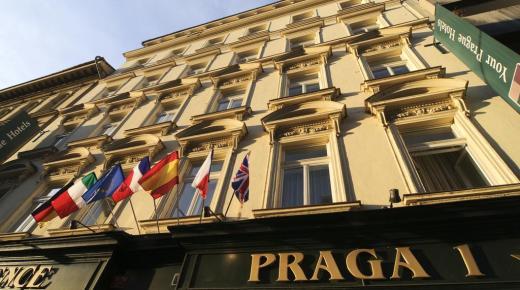 أفضل الفنادق فى براغا
