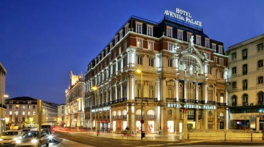 أفضل الفنادق فى لشبونة