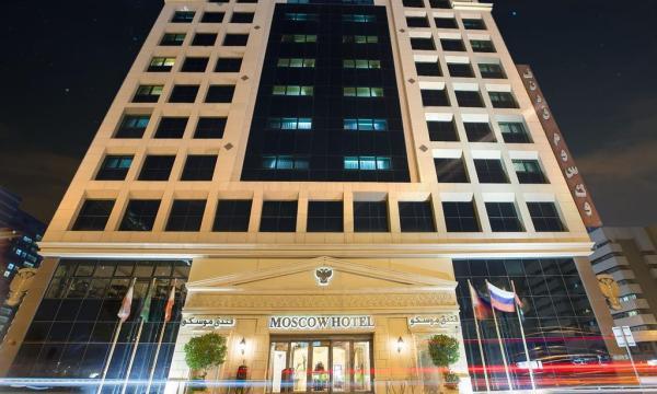 أفضل الفنادق فى ليل