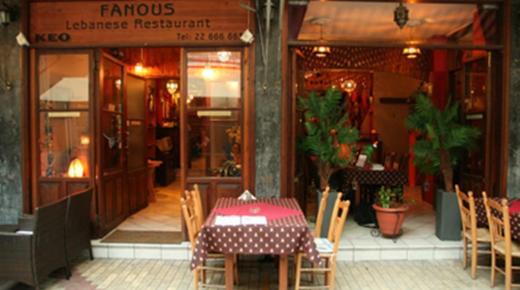 أفضل المطاعم فى نيقوسيا