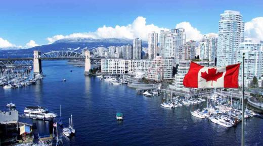أكبر المدن في كندا