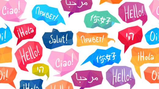 أكثر اللغات تحدثا في الشرق الأوسط