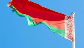 ما معنى ألوان علم روسيا البيضاء ؟