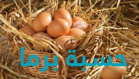 أمثال مصرية وعربية قديمة