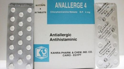 أقراص أناللرج Anallerge لعلاج أعراض الحساسية وعلاج التهابات الشمس والحروق