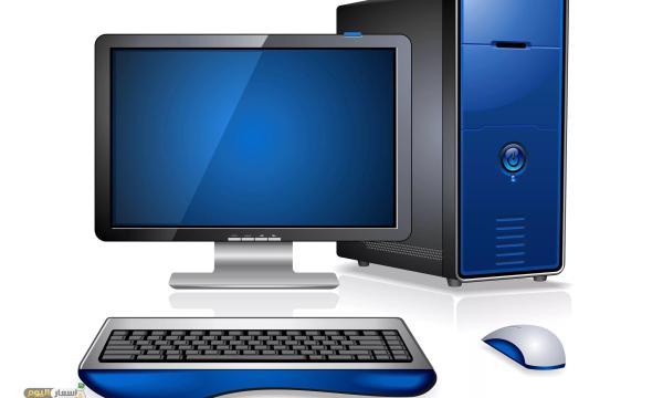 ماذا تعرف عن أنواع الكمبيوترات ؟