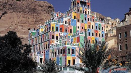 أهم مميزات اليمن