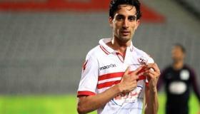 من هو أيمن حفني لاعب نادي الزمالك ومنتخب مصر لكرة القدم؟