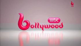 تردد قناة إم بي سي بوليوود MBC Bollywood 2020 على النايل سات وعرب سات