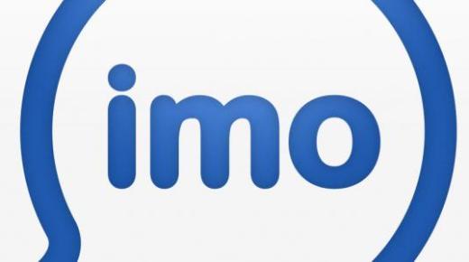 كيفية استعمال برنامج imo ومميزاته