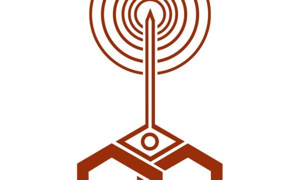 نشأة الإذاعة المصرية