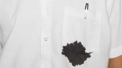 التخلص من الحبر من الثوب الأبيض