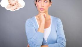 التهبيطة لدى النساء والأعراض المصاحبة لها