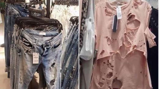 تفسير حلم رؤية الثوب الممزق فى المنام