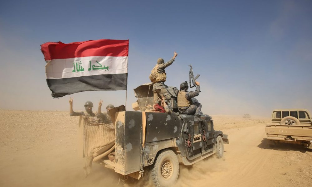 الجيش العراقي 2020