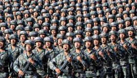 ترتيب الجيش الياباني 2020 على مستوى العالم
