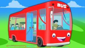 تفسير حلم رؤية الحافلة في المنام