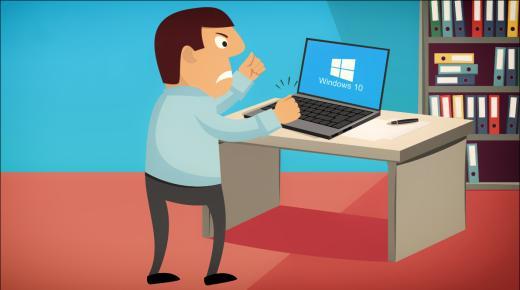 الحفاظ على بيانات الحاسوب