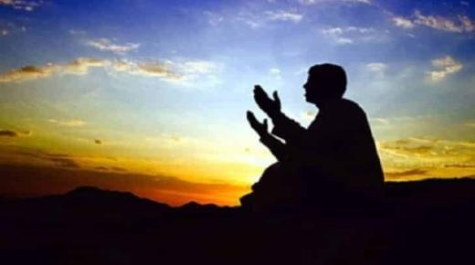 متى يكون الدعاء في الصلاة؟