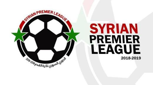 جدول ترتيب الدورى السورى موسم 2018/2019