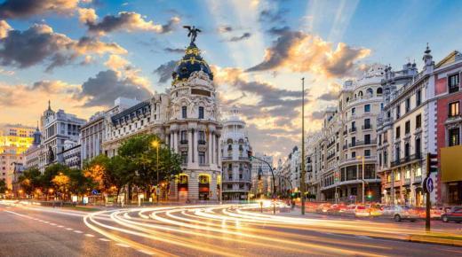 السياحة فى مدريد