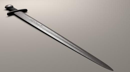 تفسير حلم رؤية السيف فى المنام