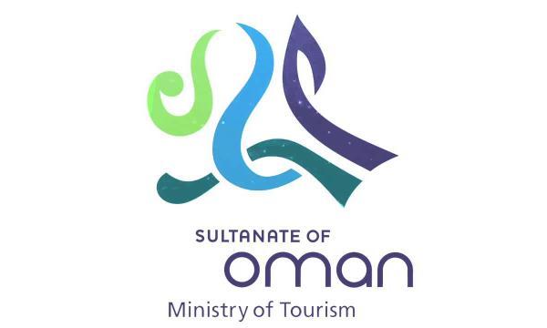 أهم الشركات السياحية في عمان