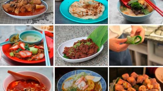 وصفات لذيذة من المطبخ الماليزي