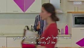 مسلسل العشق الفاخر الحلقة 11 الحادية عشر مترجمة
