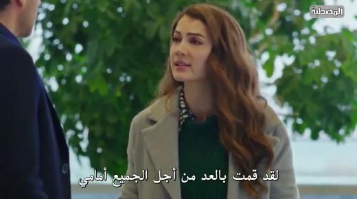 مسلسل العشق الفاخر الحلقة 25 الخامسة والعشرون مترجمة