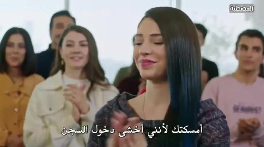مسلسل العشق الفاخر الحلقة 26 السادسة والعشرون مترجمة