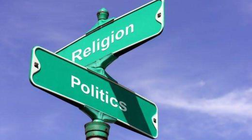 ما هى العلمانية ؟