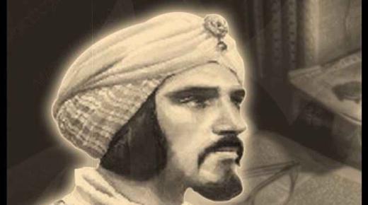 العالم والفيلسوف العربي الكندي