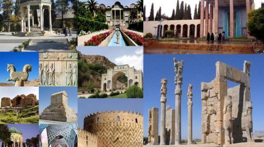 المعالم السياحية فى شيزار