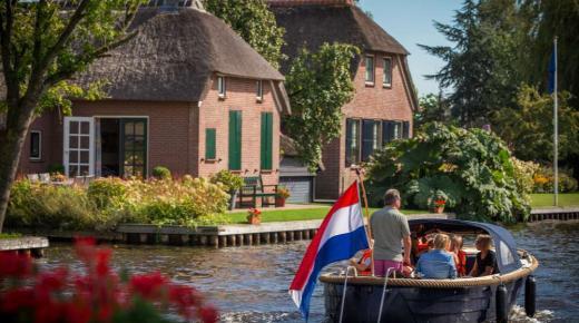 الهجرة إلى دولة هولندا