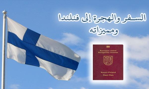 الهجرة إلى فنلندا Immigration to Finland