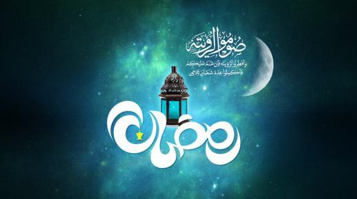امساكية رمضان 2020 في إسبانيا | مواقيت الصلاة في شهر رمضان 1441 بإسبانيا