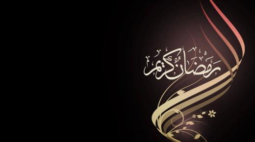 امساكية رمضان 2020 في الجزائر | مواقيت الصلاة في شهر رمضان 1441 بالجزائر