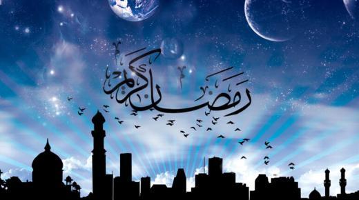 امساكية رمضان 2020 في العراق | مواقيت الصلاة في شهر رمضان 1441 بالعراق