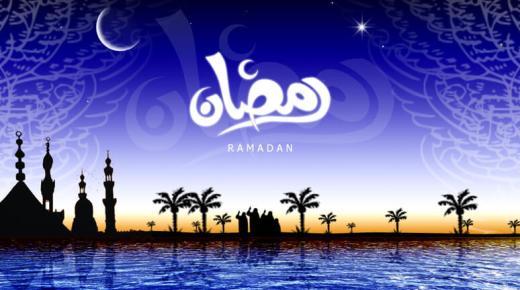 امساكية رمضان 2020 في تونس | مواقيت الصلاة في شهر رمضان 1441 بتونس