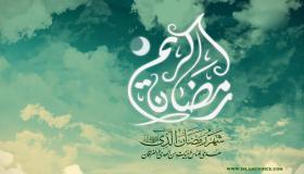 امساكية رمضان 2020 في فرنسا | مواقيت الصلاة في شهر رمضان 1441 بفرنسا
