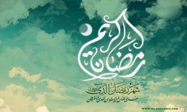 امساكية رمضان 2020 في فرنسا   مواقيت الصلاة في شهر رمضان 1441 بفرنسا