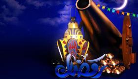 امساكية رمضان 2020 في كندا | مواقيت الصلاة في شهر رمضان 1441 بكندا
