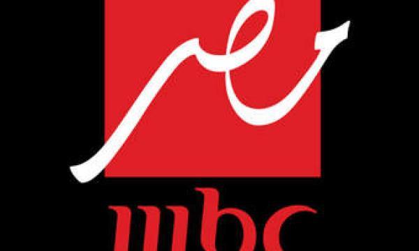 تردد قناة MBC مصر وموعد برنامج الحكاية لعمرو أديب