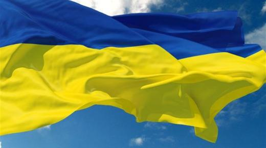 ما معنى ألوان علم أوكرانيا؟