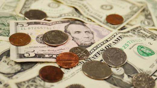 أين تصنع النقود؟