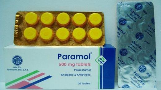 أقراص بارامول Paramol مسكن الآلام وخافض للحرارة